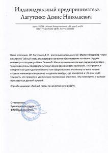 Компания Лена Ленина